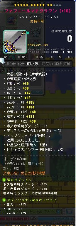 Maple150121_213624.jpg