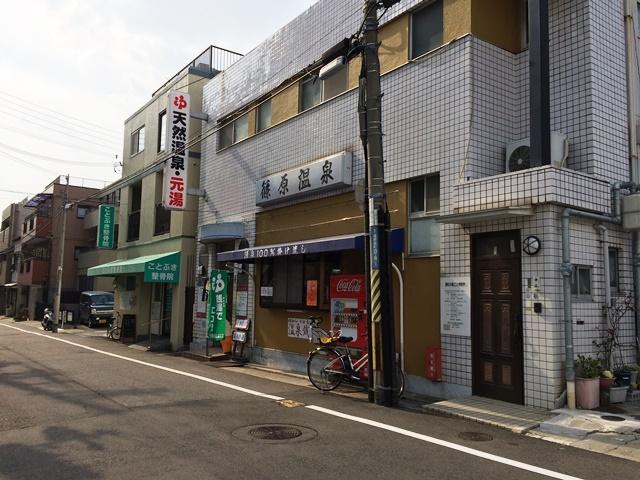 篠原温泉1