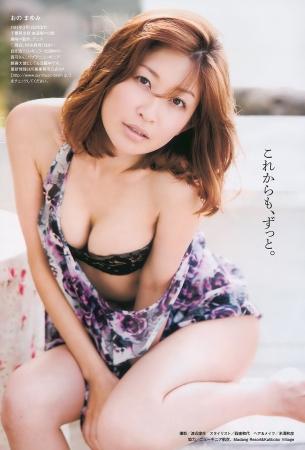 小野真弓009