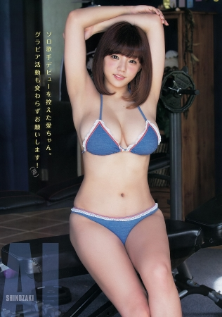 篠崎愛009