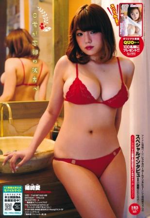 篠崎愛024