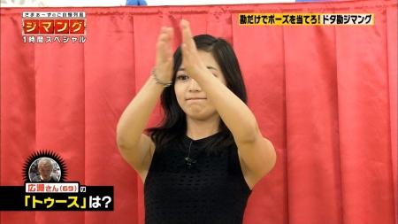 川口春奈011