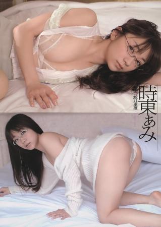 時東ぁみ028