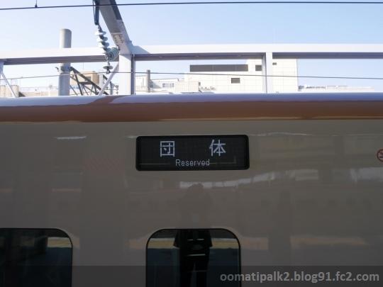 DMC-GM1_P1060046.jpg