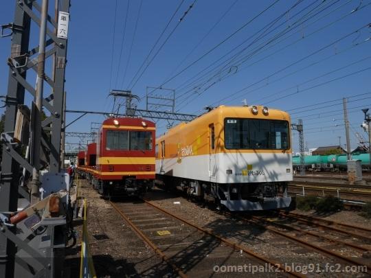 DMC-GM1_P1070936.jpg