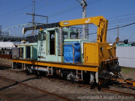 DMC-GM1_P1070943.jpg