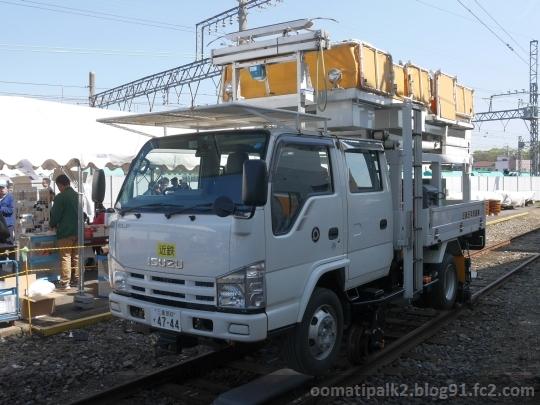DMC-GM1_P1070950.jpg