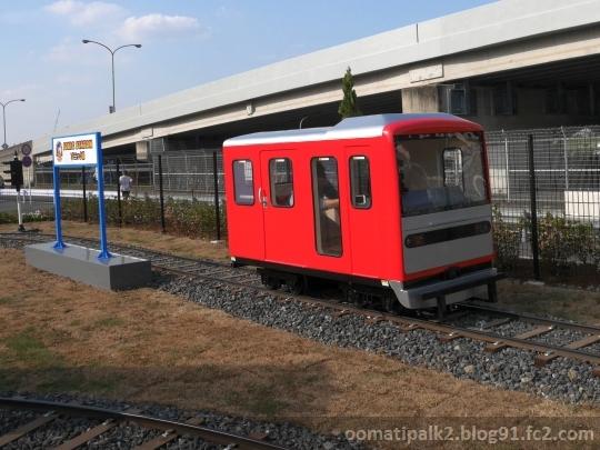 DMC-GM1_P1080421.jpg