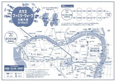 map_2015.jpg