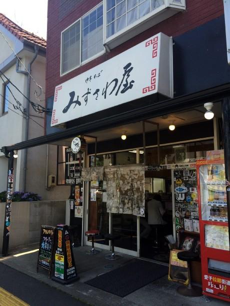 20150710 みずさわ屋 (1)