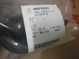 P1270164.jpg