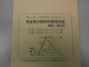P2041029.jpg