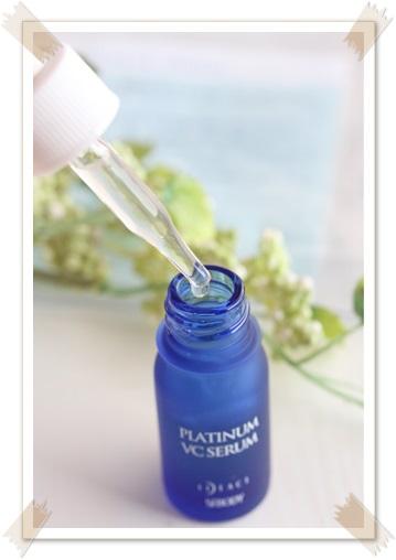プラチナVCセラム 美白美容液