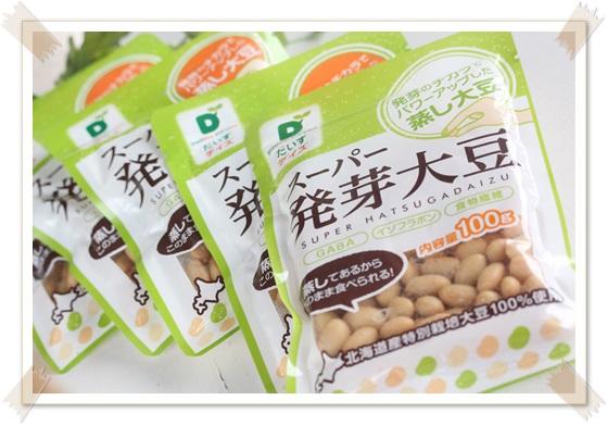 発芽大豆 蒸し大豆