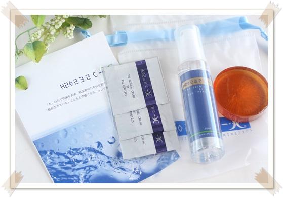 ミメテクス 水スプレー化粧品