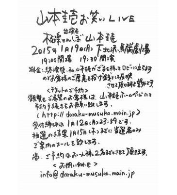 2015-01-04-180739