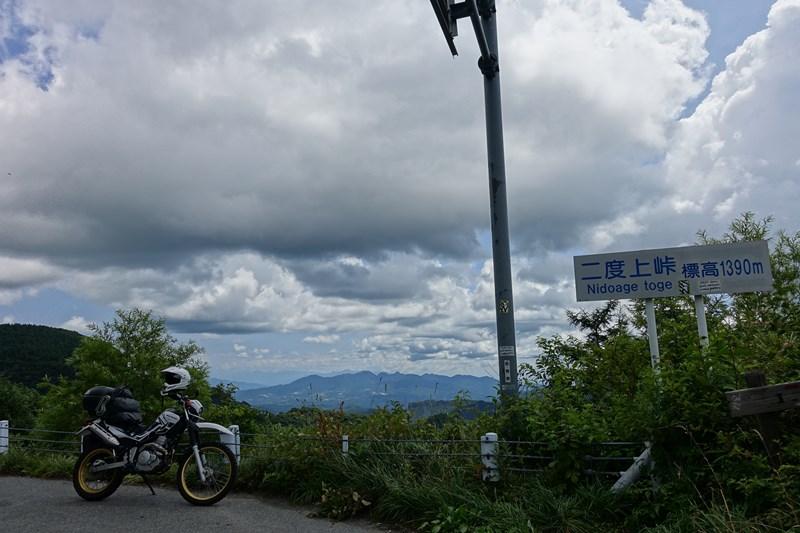 DSC00463-m3.jpg