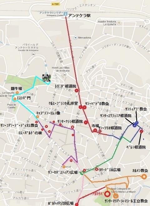 Mapa de Antequera 08