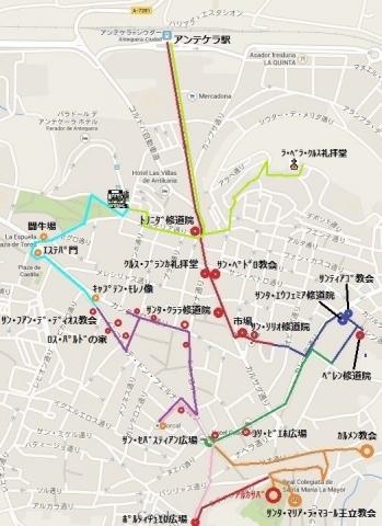 Mapa de Antequera 09