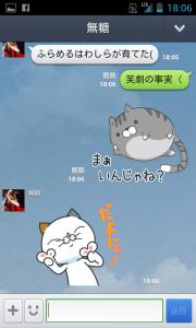 ○でぶめる (3)