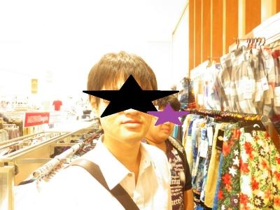 服買いの巨人 (16)