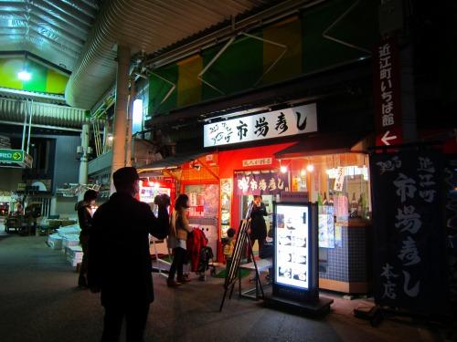 22近江市場2