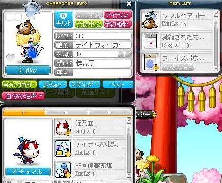 Maple150530_170038.jpg