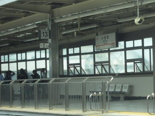 名古屋-東京間が長かった日 小田原駅新幹線ホーム
