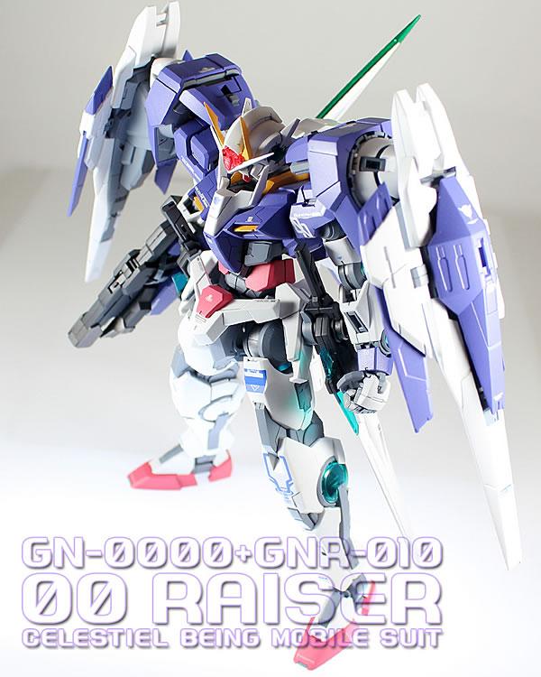 MG ダブルオーライザー製作014
