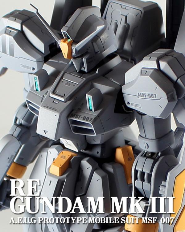 RE ガンダム Mk-3 製作07