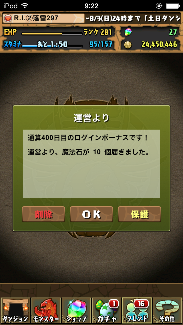 IMG_4784.png