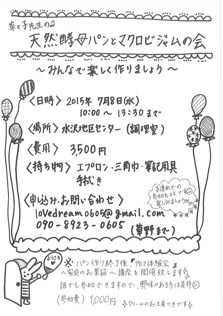 MX-3140FN_20150628_182242_001.jpg
