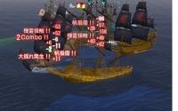 4月10日撃沈2