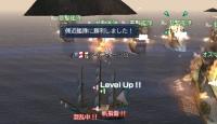 護符海事2