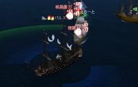 大海戦撃沈