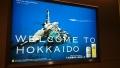 141213札幌空港到着