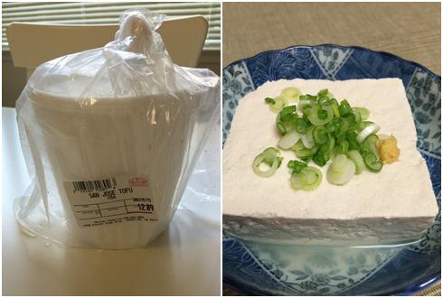 サンノゼ豆腐