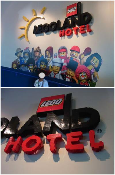 レゴランドホテル4