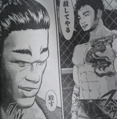喧嘩36②