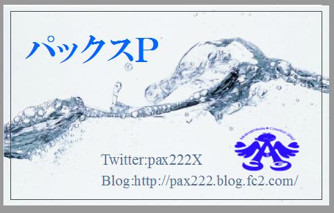 20150713IDOL (4)