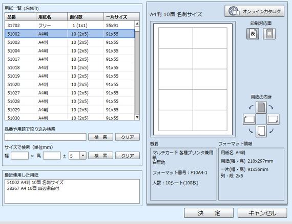20150713IDOL (6)