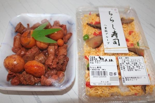 2015.04.22 ガレリア亀岡 緑の祭典-18