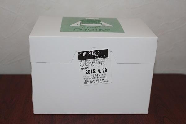 2015.05.10 鶏冠井ロール(4月は桜)-1