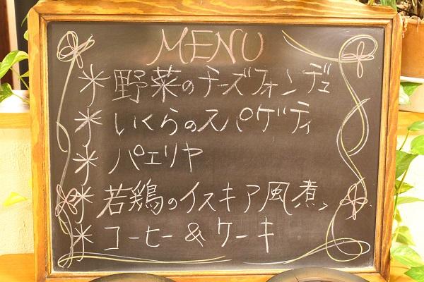 2015.05.25 信州旅行1日目⑧モンターニャ②-1