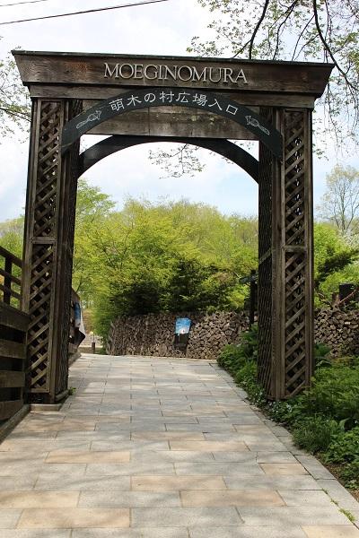 2015.05.29 信州旅行2日目④萌木の村-7