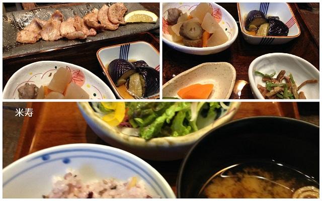 米寿コラージュ