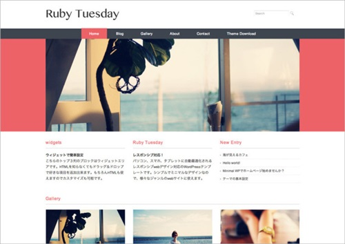 minimal wp Ruby Tuesday
