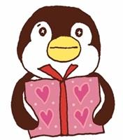 penのバレンタインデープレゼント