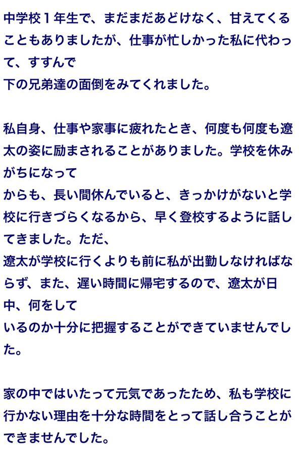 B_LCAd7UwAAY_9t.jpg