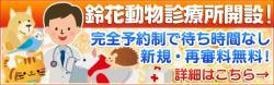 isha_convert_20150507124041.jpg